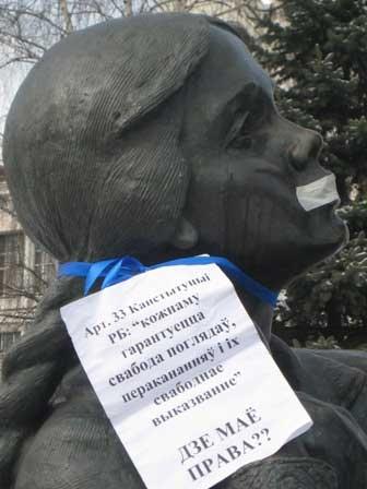Акция в Белоруссии за свободу слова
