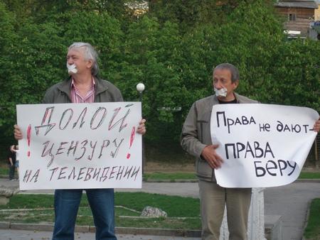 Пикет в защиту свободы слова в Рязани