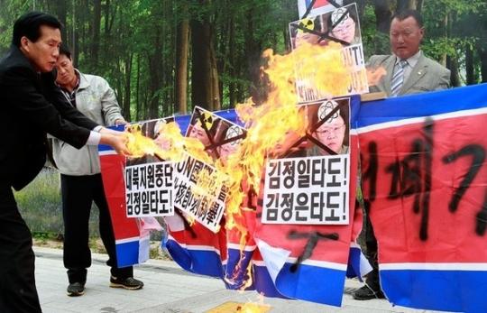 Сжигают северокорейский флаг